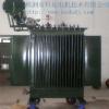 供应QB-940/10牵引变压器