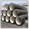 直缝钢管供应_太原最大钢材公司生产feflaewafe