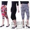 供yingbian宜中老nian人服装夏季shi尚bing丝liao老nian装shi奶装批发