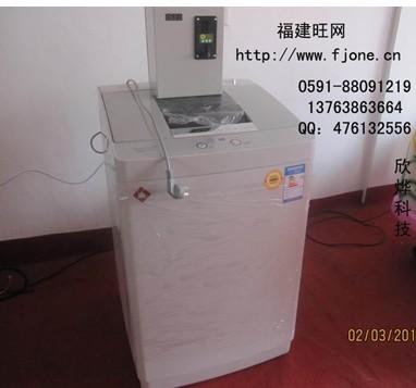 供应福州泉州厦门投币式洗衣机