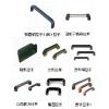 供应方形铝拉手,电焊机拉手,椭圆拉手