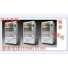 自动售货机价格 批发 厂家 供应 尺寸 设置