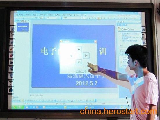供应大屏幕100寸交互式压感电子白板