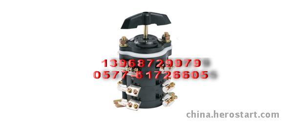 批发HZ10D-/E119系列电焊机开关