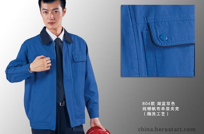 供应迪庆工作服定做、迪庆制服定做、迪庆广告衫