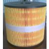 供应石油干洗机滤芯
