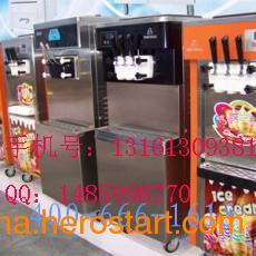 供应冰淇淋机图片|全自动冰激凌| 北京冰之乐硬质冰淇淋机|
