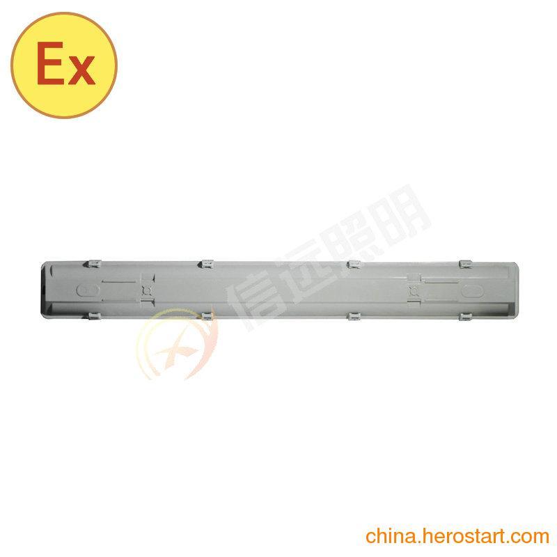 供应BCX6225粉尘防爆防腐荧光灯