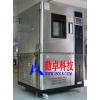 供应冷热冲击试验箱价格,冷热冲击试验箱厂家