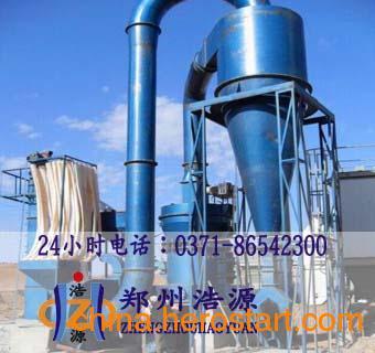 供应雷蒙磨粉机4r-3216、矿石磨粉设备、400目雷蒙磨粉机
