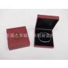 供应厂家订做中国黄金首饰专用手镯盒
