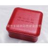 供应厂家订做高档皮质手镯盒