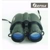 供应奥尔法ORPHA Tracker560(跟踪者560) 5X50双筒夜视仪 1代+ 贺州来宾柳州钦州梧州