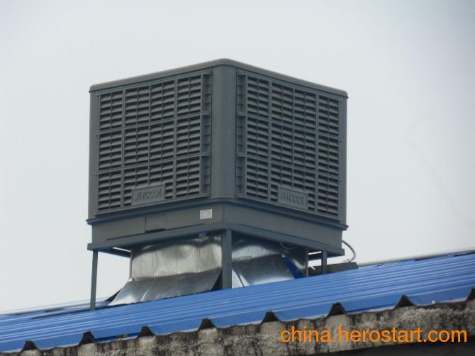 供应湖南水空调