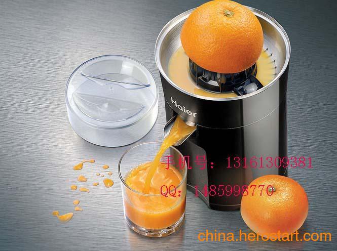供应家用榨汁机食谱大全 |北京榨汁机
