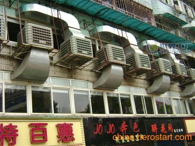 供应株洲冷风机