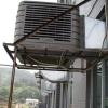 供应湘潭冷风机