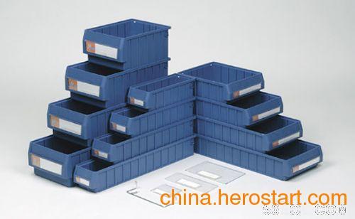 供应多功能零件盒