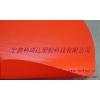 供应100摄氏度耐高温防火荧光PVC涂层玻纤布 导风筒面料