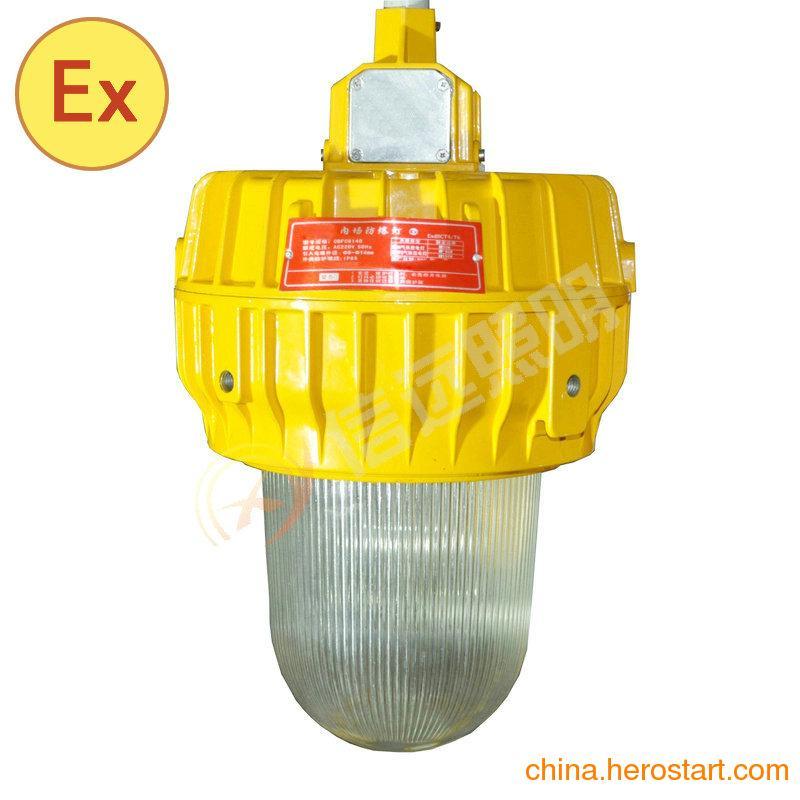 供应BFC8140 (炼化、石油专供)内场防爆灯