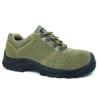 供应萨欧安全鞋SL-4557