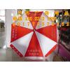 供应衡水太阳伞,定做广告太阳伞衡水