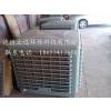 供应中国环保空调