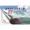 供应ic卡 丝印卡 胶印卡 丝加胶等多工艺PVC卡与芯片卡