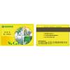供应条码卡制作厂家 条码卡生产厂家 条码卡制做 条码卡PVC卡制作印刷