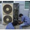 供应澳柯玛)南昌澳柯玛空调维修电话『售后检修∕指定网点』