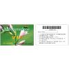生产会员条码卡,厂家供应超市条码卡,高质量条码卡低价格直销