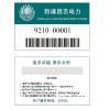 供应做卡请找我,上海直接卡厂,生产各类PVC卡、磁卡、条码卡、IC卡