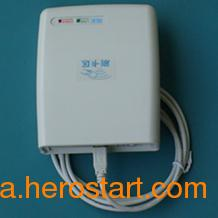 供应广州感应卡专用非接触式IC卡读卡器价格 广州IC卡读卡器生产厂家