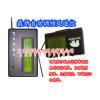 供应吹波机遥控器,吹波机技术,吹波机干遥控扰器。
