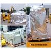 供应成都木箱包装|成都出口包装|免熏蒸包装、真空包装