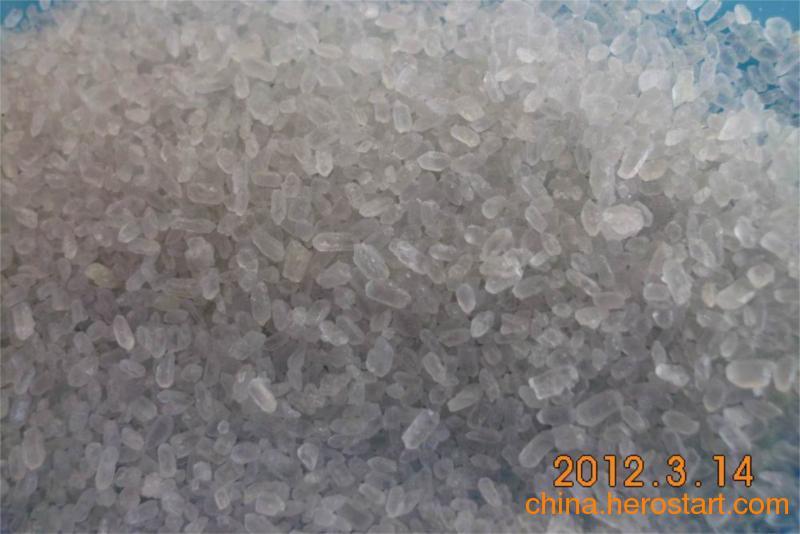 供应结晶硫化钠