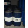 供应轻烃碳五