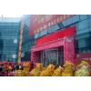 供应大型活动策划,庆典活动管理执行,广州舞台行架搭建