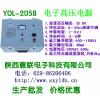 供应YDL-2058  电缆测试高压电源