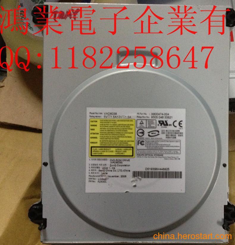 供应XBOX360建兴光驱DG-16D2S(74850C 93450C)只卖80元
