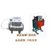 供应高效风冷式防爆型广东中山香蕉水蒸馏再生过滤回收机