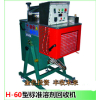 供应高效风冷式稀料稀释剂再生回收机