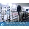 供应哪家的饮料行业纯净水设备厂最好?