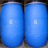 供应op-10乳化剂