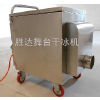 供应唐山3000瓦舞台干冰机