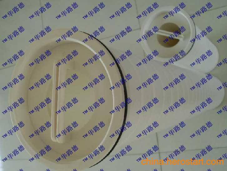 供应颇尔水滤芯HC8700FUN13Z HC8700FUP13H