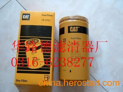 供应卡特滤芯1R-0751 1R-0749 R-0756