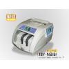 供应维融JBYD-N8(B)点钞机