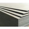 供应水泥压力板批发价格不含石棉