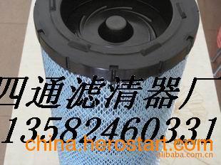 供应马克滤芯57MD320M